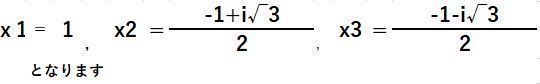 3次関数③.JPG