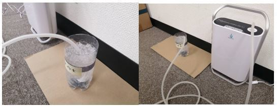 オゾン水.JPG