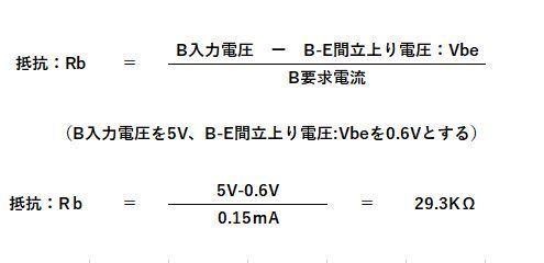 抵抗計算2.JPG