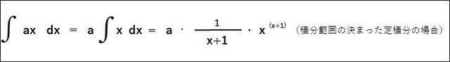 積分2.jpg